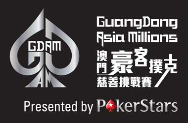 PokerStars and Guangdong Group to Organize GDAM Tournament this June