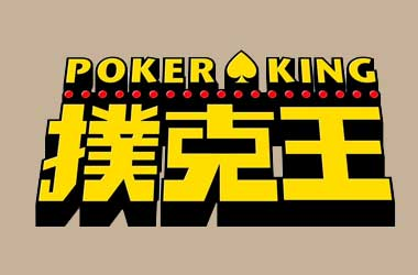 Poker King Club Macau Invites Poker Pros To Launch New Poker Room