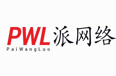 PaiWangLuo Poker Software Review