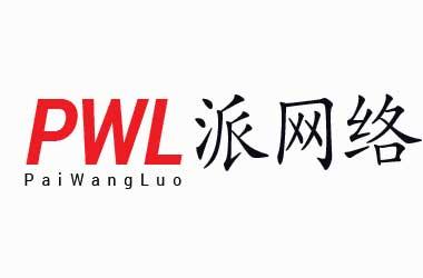 PaiWangLuo Poker Software Review